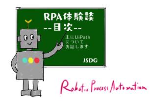 RPA_3PR_1